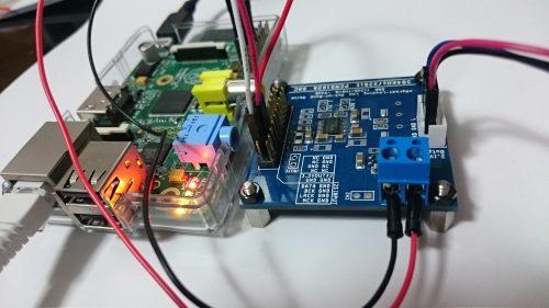 2.PCM5102AをI2Sで鳴らす