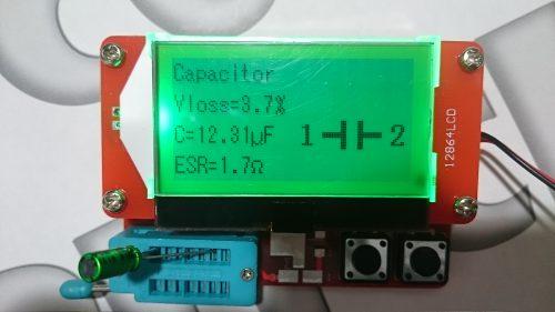 12.47μFの無極性電解コンデンサ