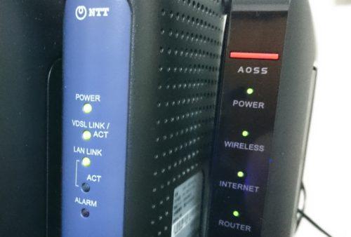 フレッツ光が遅い問題 IPv6オプションで解決